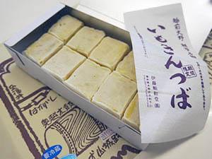 合宿免許で地元のB級グルメを食べたい方に・福井県