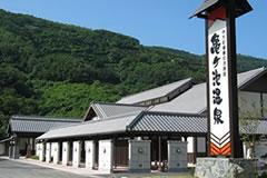 合宿免許で温泉も堪能しよう・愛媛県
