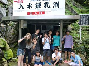 観光・レジャー特典がある合宿教習所・福島