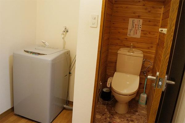洗濯機・トイレ