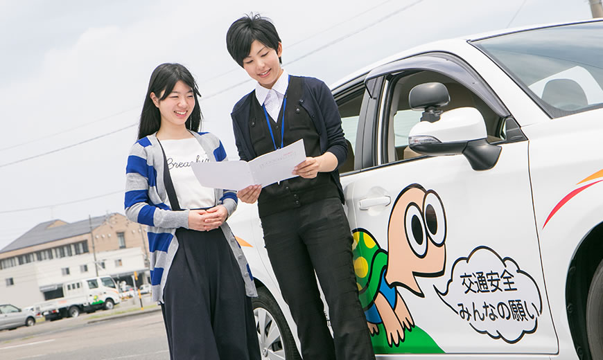 カップル合宿免許プラン・鳥取