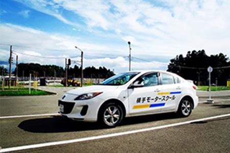 【秋田県】横手モータースクール