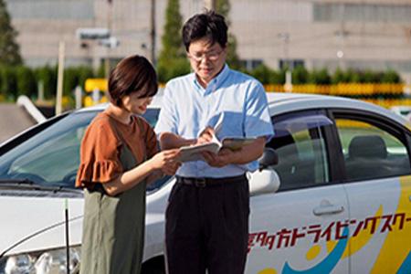 【福島県】喜多方ドライビングスクール