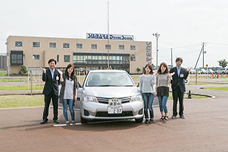 【新潟県】水原自動車学校