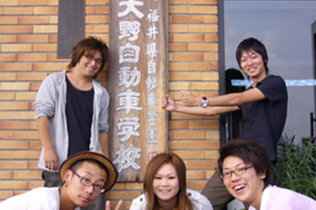 【福井県】大野自動車学校