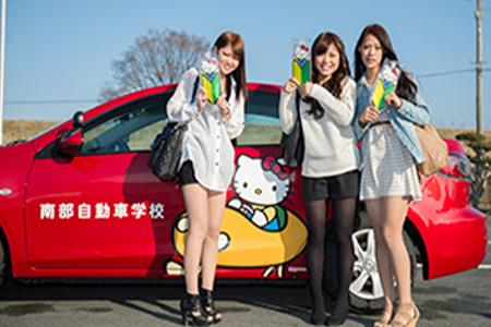 【三重県】三重県南部自動車学校