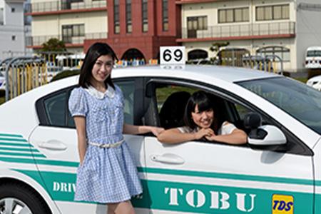 【鳥取県】鳥取東部自動車学校
