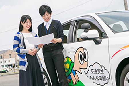 【鳥取県】日本海自動車学校