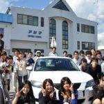 ドライビングスクールアジマ