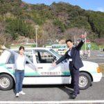 下田自動車学校