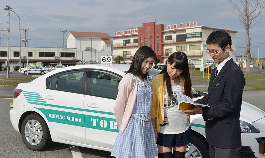 校舎・教習車
