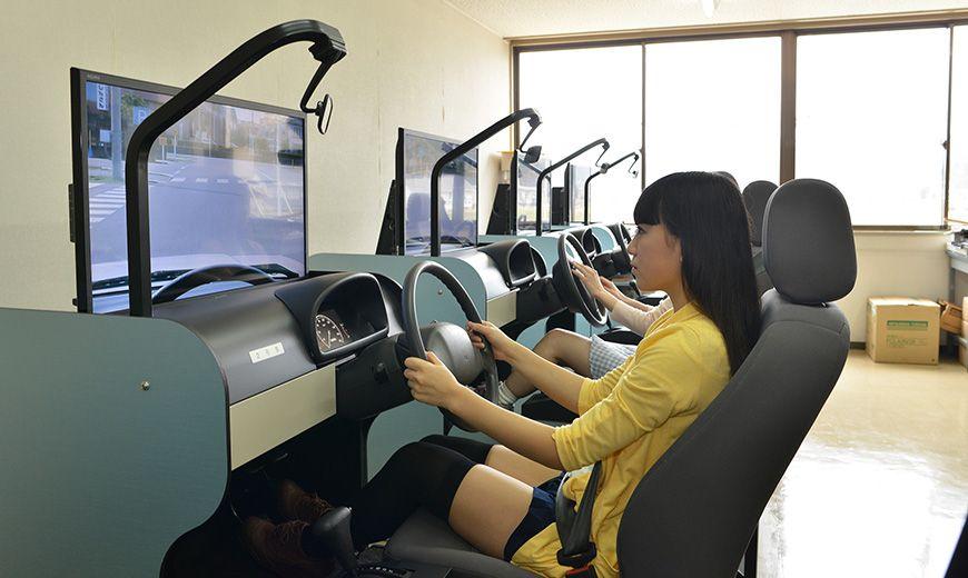 模擬運転教習