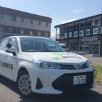久慈自動車学校
